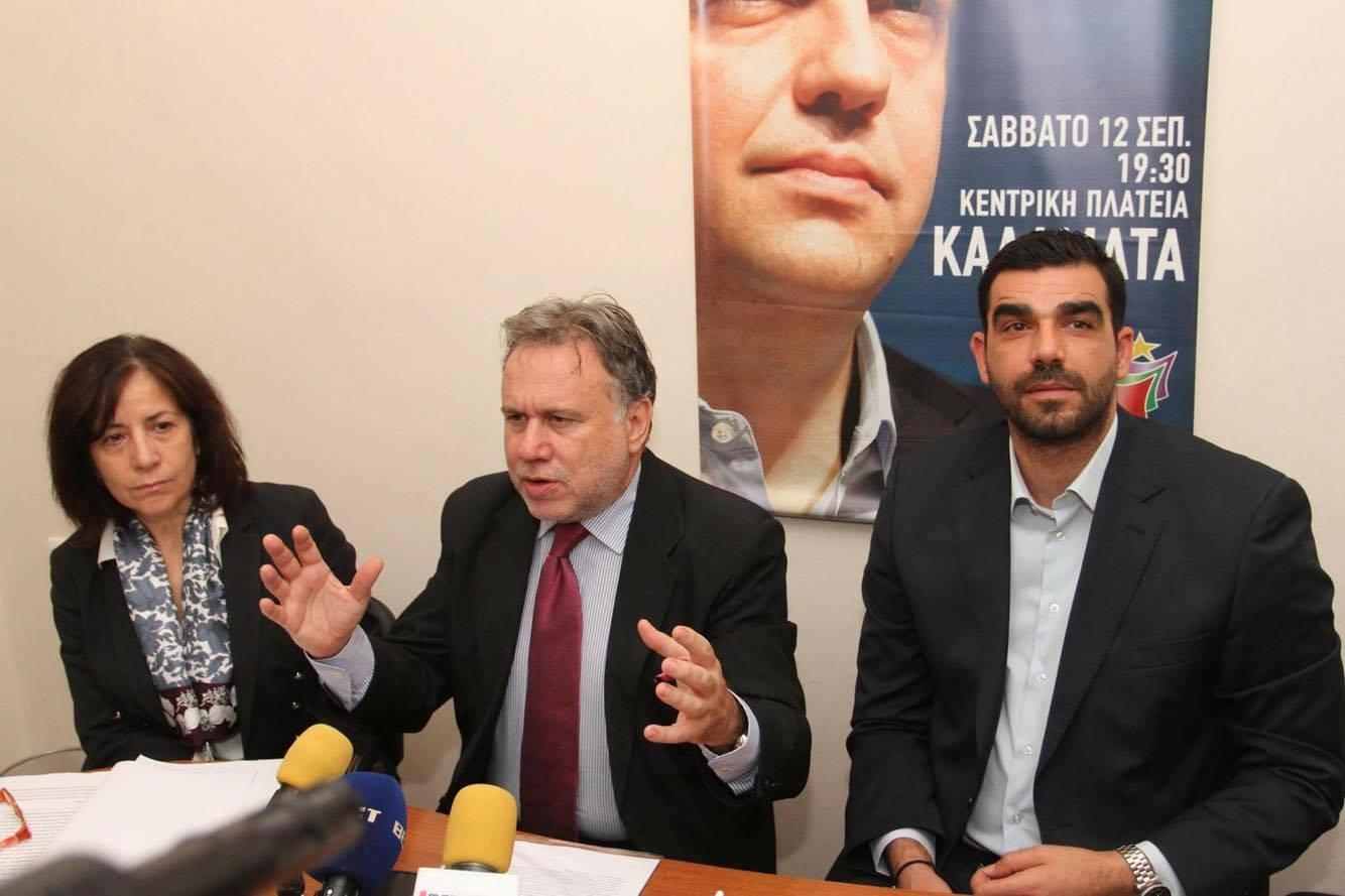 """Βουλευτές ΣΥΡΙΖΑ: """"Μεγάλο ολίσθημα και ευθύνη της δημοτικής αρχής Τριφυλίας"""""""