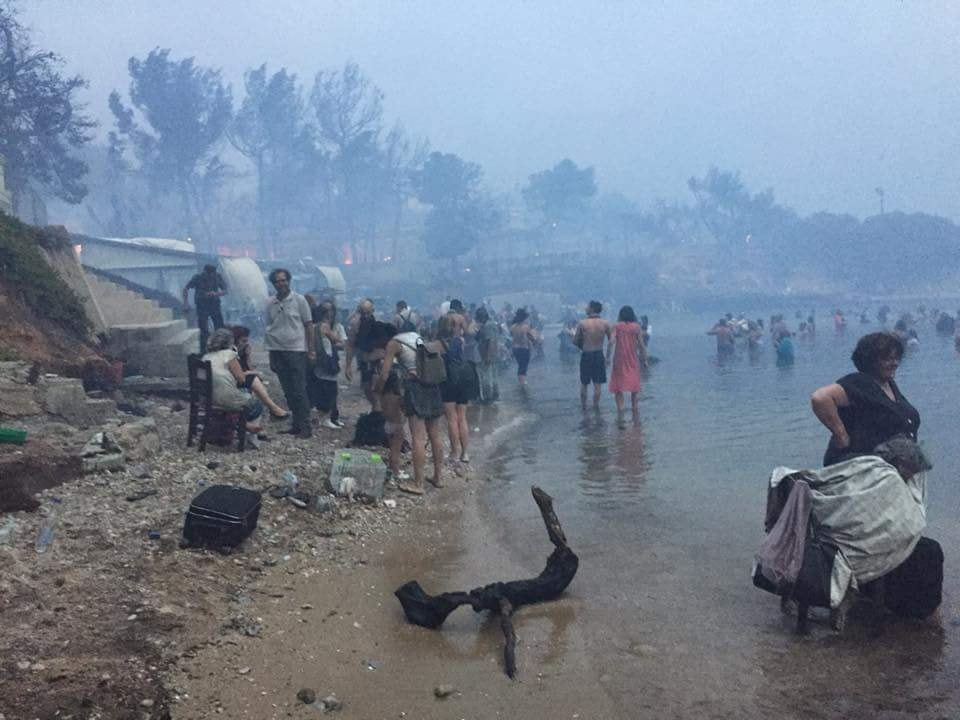 Εθνική τραγωδία! Η Ελλάδα πενθεί… 54 νεκροί, 100 τραυματίες