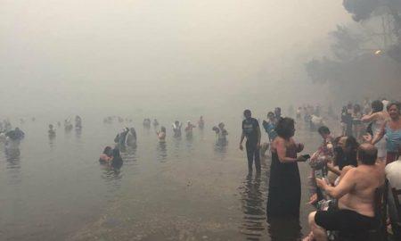 """ΠΣ Καλαμάτα: """"Συλλυπητήρια για τα θύματα των φονικών πυρκαγιών"""""""