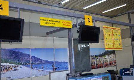 39χρονος και ανήλικη συνελήφθησαν στο Αεροδρόμιο Καλαμάτας με πλαστά διαβατήρια