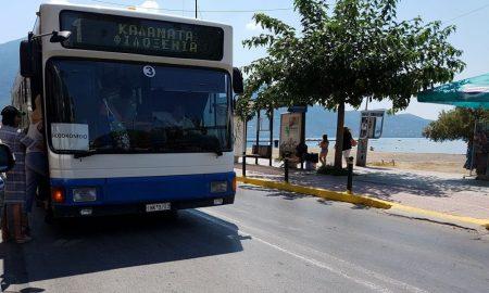 Δήμος Καλαμάτας: Εισήγηση να διπλασιαστούν τα δρομολόγια σε 2 γραμμές του Αστικού