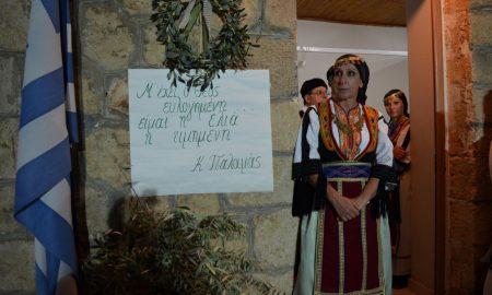 Μ.Μαντίνεια: Επιτυχημένη η 8η Γιορτή Λαδιού