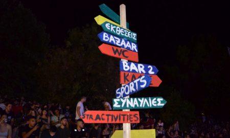 Φεστιβάλ Δρόμου Καλαμάτας: Δύο μέτρα και δύο σταθμά;