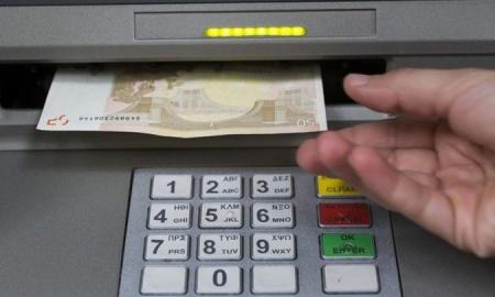 Προνοιακά επιδόματα: Την Πέμπτη στους λογαριασμούς των δικαιούχων