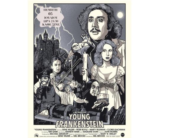 Νέα Κινηματογραφική Λέσχη Καλαμάτας: Φρανκενστάϊν Τζούνιορ
