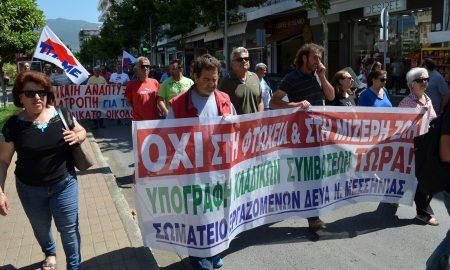 """ΠΑΜΕ Μεσσηνίας: """"Οι καλοπληρωμένες φιέστες από τις διοικήσεις ΓΣΕΕ και ΕΚ Καλαμάτας απορρίπτονται!"""""""