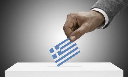 Εθνικές εκλογές 2019: Πού θα ψηφίσουν ο Πρόεδρος της Δημοκρατίας και οι πολιτικοί αρχηγοί
