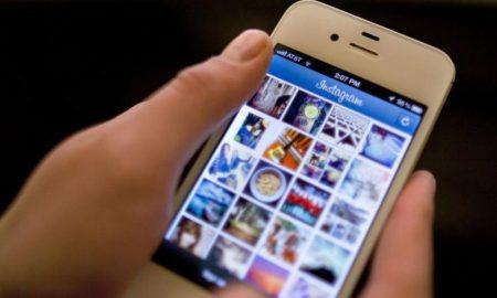 Αλλάζει το Instagram: Θα βλέπουμε ποιοι είναι on line