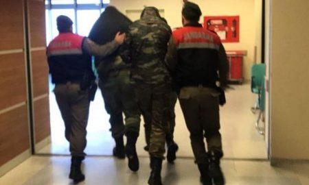 Απορρίφθηκε το αίτημα αποφυλάκισης των δύο Ελλήνων στρατιωτικών