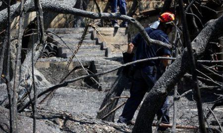 Στους 93 οι νεκροί στο Μάτι- Κατέληξε ηλικιωμένη στο Σισμανόγλειο
