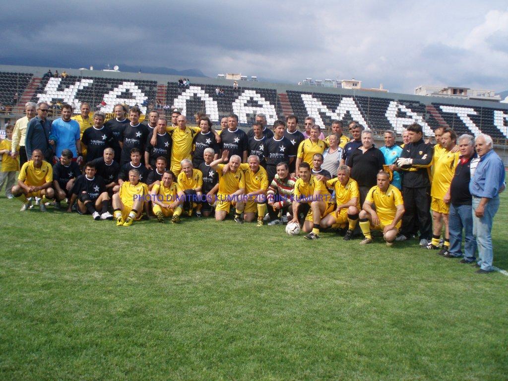 Παλαίμαχοι ΑΕΚ – All Stars Μεσσηνίας για φιλανθρωπικό σκοπό