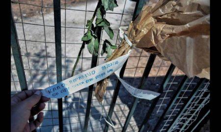 Στους 95 οι νεκροί από την πυρκαγιά στο Μάτι