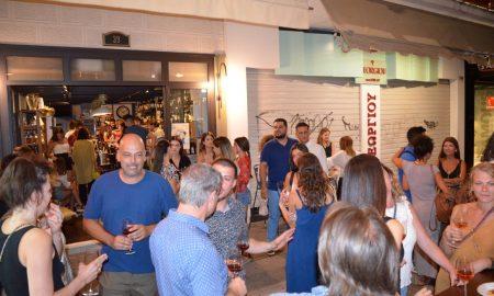 Wine kiosk: 40 ετικέτες ελληνικών κρασιών ενθουσίασαν στη βραδιά δοκιμής