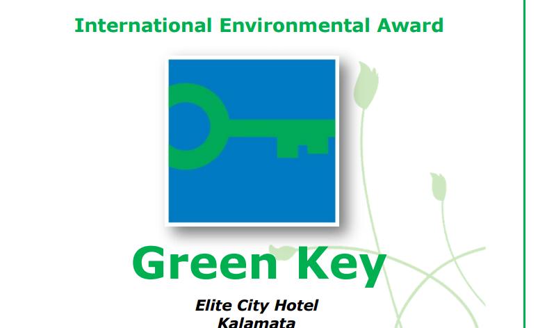 Τρία ακόμα βραβεία και πιστοποιήσεις για το Elite City Resort