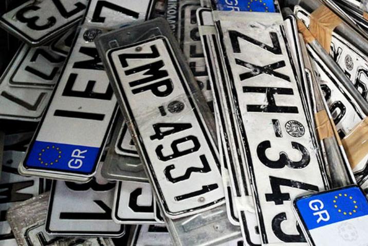 Επιστροφή πινακίδων και αδειών κυκλοφορίας ενόψει Δεκαπενταύγουστου