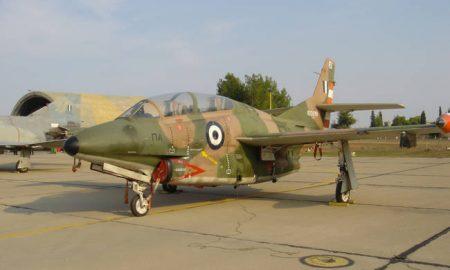 Συλλυπητήριο μήνυμα Λαμπρόπουλου για το δυστύχημα στην Πολεμική Αεροπορία