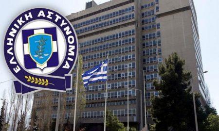 Η νέα υπηρεσία της ΕΛ.ΑΣ. – Kαθιερώνεται ημέρα ακρόασης πολιτών