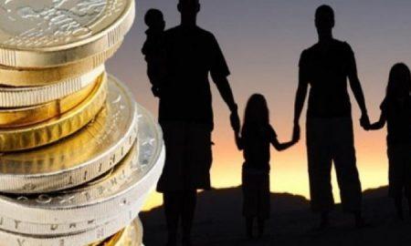 ΟΠΕΚΑ – Επίδομα παιδιού: Κλείνει προσωρινά η πλατφόρμα Α21