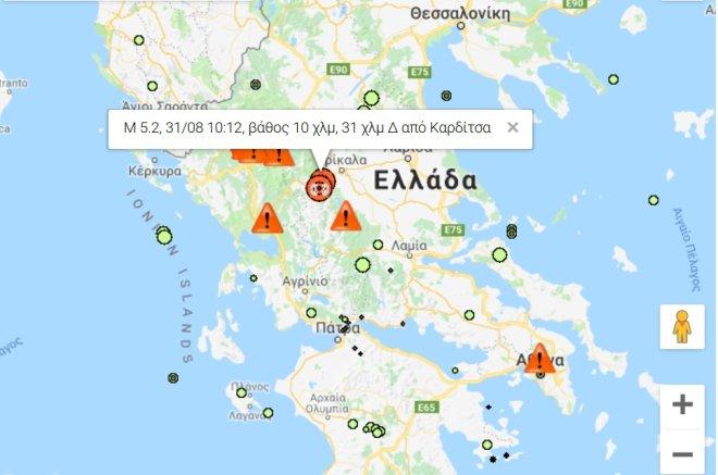 Σεισμός 5,1 ρίχτερ στην Καρδίτσα