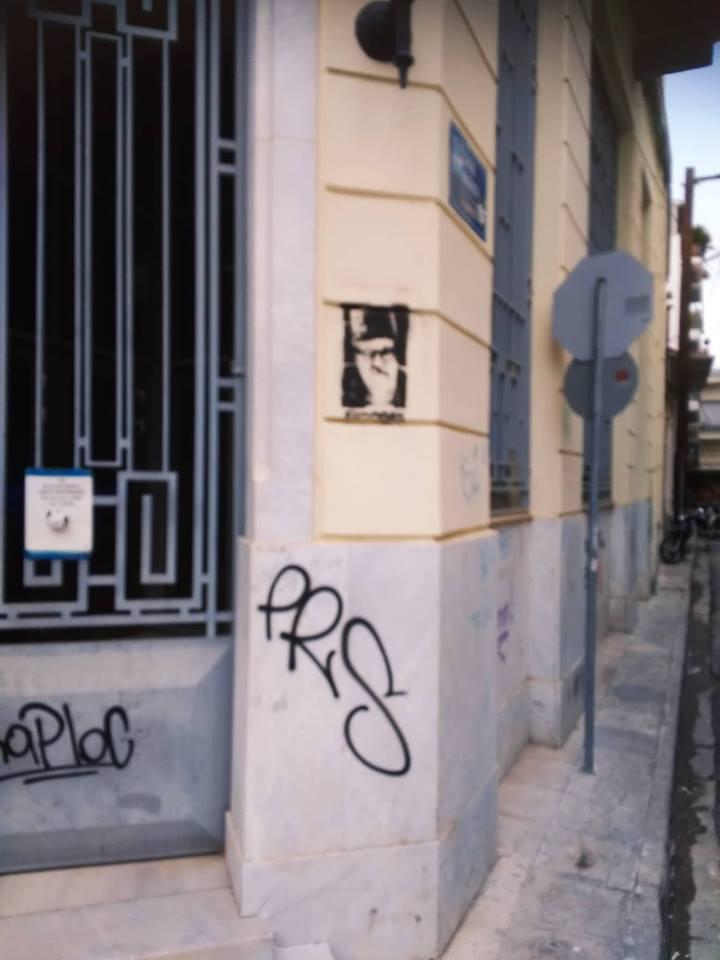 Στο στόχαστρο αγνώστων με συνθήματα ο Δήμαρχος Καλαμάτας – Τι απαντά ο Νίκας