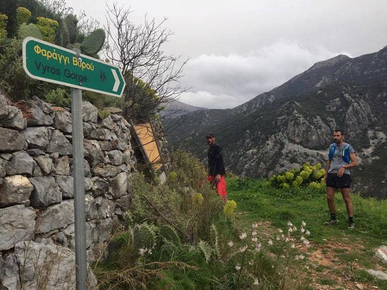 Καρδαμύλη: Αίσιο τέλος είχε η περιπέτεια δυο γυναικών στο φαράγγι του Βυρού