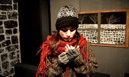 Mαθήματα Θεάτρου στην Καρδαμύλη από τη Μαρία Σκαφιδά