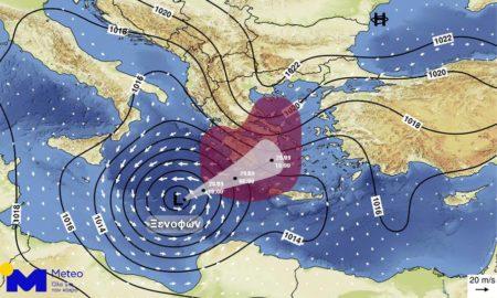 """Η προβλεπόμενη πορεία του Μεσογειακού Κυκλώνα """"Ξενοφών"""""""