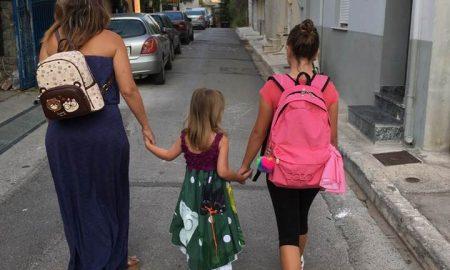 Πρώτη μέρα στο σχολείο: Οι γονείς αγχώνονται περισσσότερο!