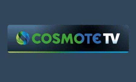 Η Cosmote TV ενοικιάζει χώρο στα περιφερειακά κανάλια!