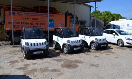 Αυτά είναι τα ηλεκτροκίνητα αυτοκίνητα της ΔΕΥΑΚ!