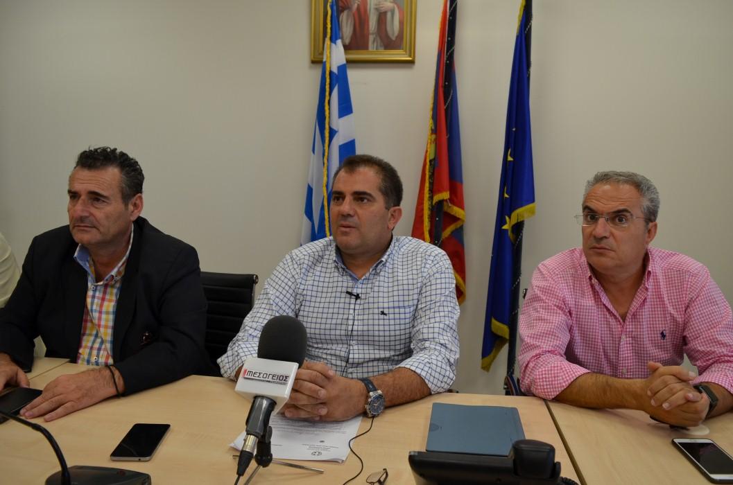 Δήμος Καλαμάτας: Ευρεία σύσκεψη για την πολιτική προστασία