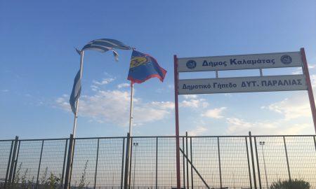 Κουρέλι η σημαία στο γήπεδο της Δυτικής Παραλίας
