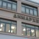 Δήμος Καλαμάτας: Αυτοί είναι οι νέοι πρόεδροι σε Δημοτικές Επιχειρήσεις και νομικά πρόσωπα