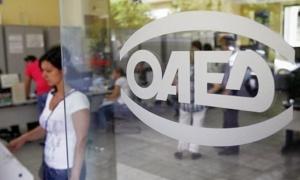 ΟΑΕΔ: Επιδότηση έως 17.000 ευρώ σε ανέργους έως 29 ετών