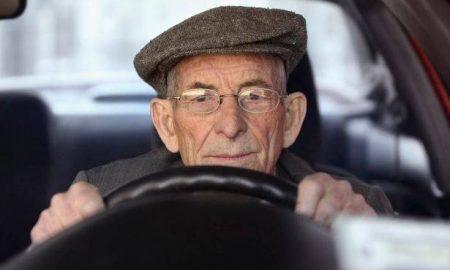 Θα δίνουν και πάλι εξετάσεις για το δίπλωμα οδήγησης οι οδηγοί άνω των 74 ετών