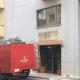Πυροσβεστική Υπηρεσία Καλαμάτας: Εθελοντική αιμοδοσία σήμερα