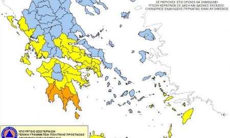 Πολύ υψηλός κίνδυνος πυρκαγιάς σήμερα σε Μεσσηνία και Λακωνία