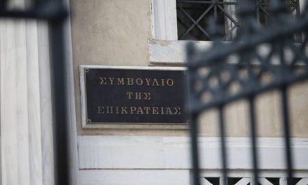 ΣτΕ: Εισοδήματα της Εκκλησίας από αστικά ακίνητα δεν απαλλάσσονται από το φόρο εισοδήματος
