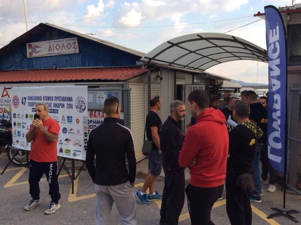 ΑΙΟΛΟΣ-Πανελλήνιο Πρωτάθλημα υποβρύχιας Αλιείας: Στην Κορώνη η πρώτη βουτιά
