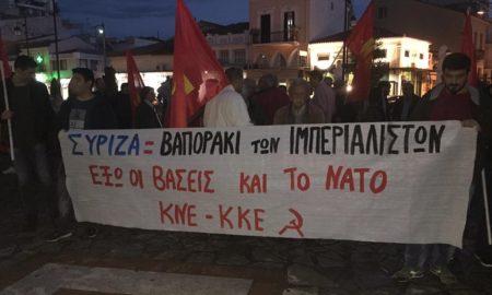 ΚΚΕ: Συγκέντρωση διαμαρτυρίας κατά της δημιουργίας ΝΑΤΟϊκής βάσης στην Καλαμάτα