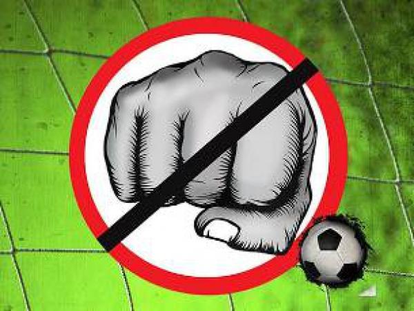 Α' ΕΛΜΕ: Ημερίδα με θέμα «Αθλητισμός: Συνάντηση, Συνεργασία, Άμιλλα-και Βία;»