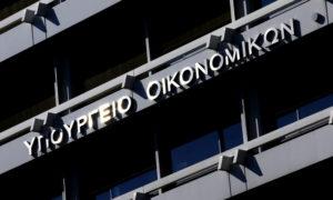 Υπουργείο Οικονομικών: Δεν «πωλούνται» αιγιαλοί, παραλίες και αρχαιολογικοί χώροι