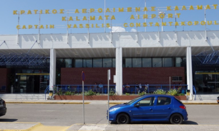 Zευγάρι συνελήφθη με πλαστές ταυτότητες στο Αεροδρόμιο Καλαμάτας