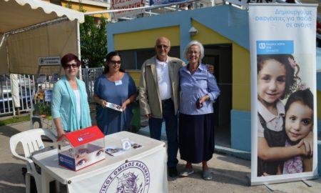 ΝΟΚ: Το τμήμα κολύμβησης στηρίζει τα Παιδικά Χωριά SOS