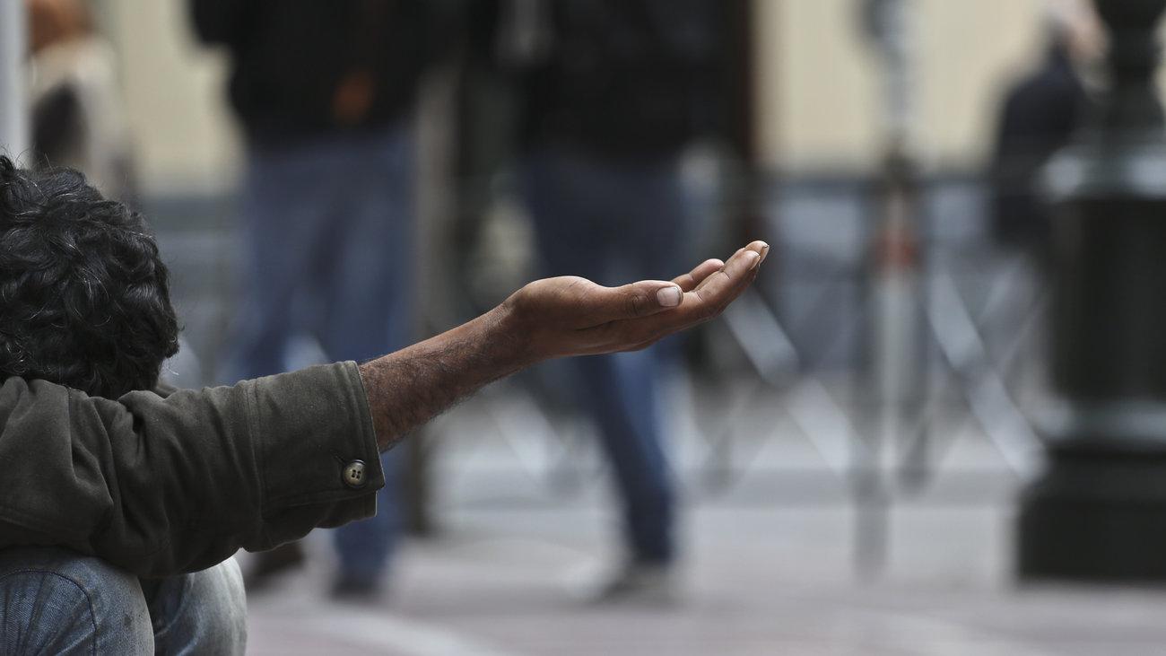 Eurostat: Σε συνθήκες φτώχειας ένας στους τρεις κατοίκους στην Ελλάδα