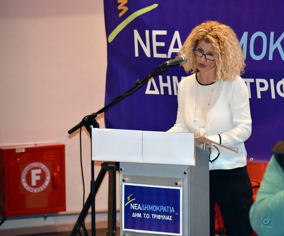 ΝΟΔΕ Μεσσηνίας: Παραιτήθηκε η Κυριακοπούλου-Νέος πρόεδρος ο Αργύρης Μαστοράκης