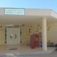 ΕΕΤΑΑ παιδικοί σταθμοί ΕΣΠΑ: Πότε θα αναρτηθούν τα τελικά αποτελέσματα