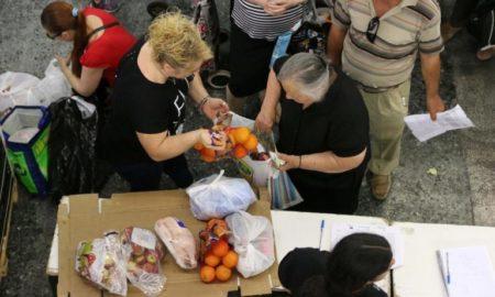 Δήμος Οιχαλίας: Την Παρασκευή 26/10 η διανομή τροφίμων (ΤΕΒΑ)