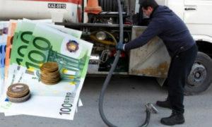 Παράταση για το επίδομα πετρελαίου θέρμανσης σκέφτονται στο Υπουργείο λόγω χαμηλής ζήτησης