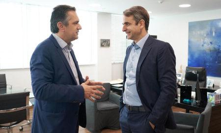 Συνάντηση Μητσοτάκη με τους υποψηφίους περιφερειάρχες σε Δυτ. Μακεδονία και Ανατ. Μακεδονία-Θράκη